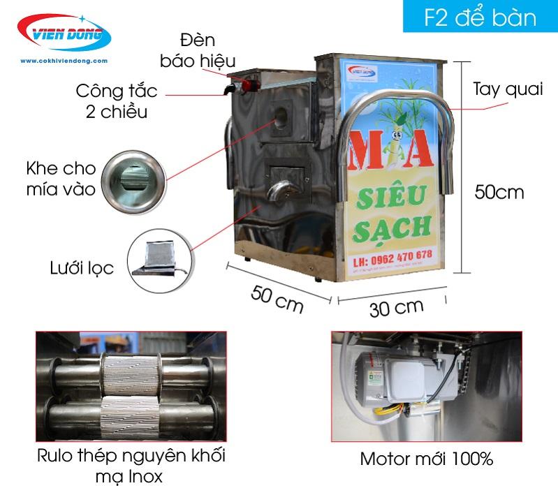 Máy ép nước mía để bàn F2-250/F2-500