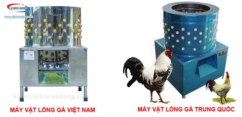 Vì sao giá máy vặt lông gà Việt Nam cao hơn Trung Quốc ?